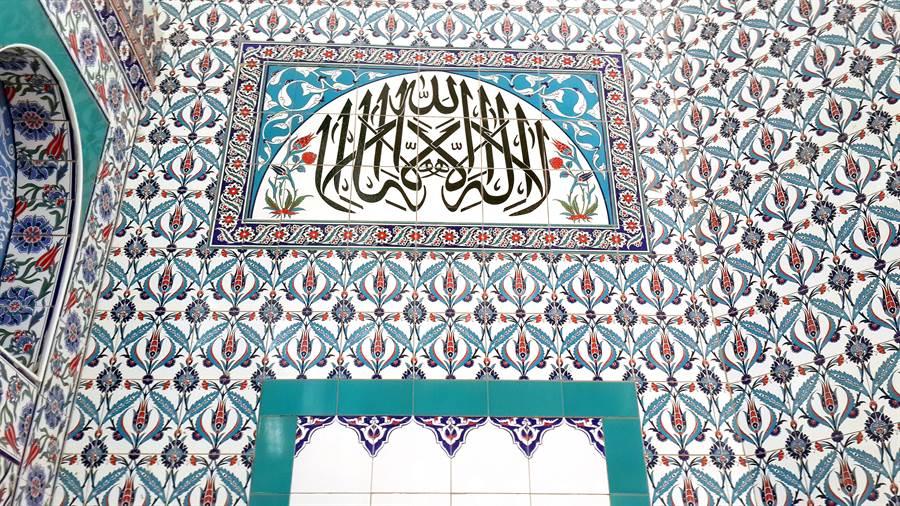osmaniye-bulbul-cami-duvar-susleme